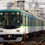 【撮影記】6年ぶりに京阪の朝ラッシュを撮影してきました