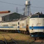 『鉄道ファンが何故か読めてしまう地名』→上沼垂・幡生・あと1つは?