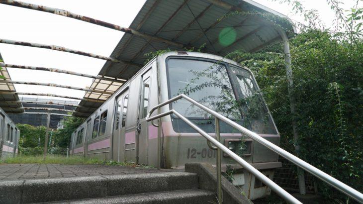 東京都交通局12-001(12-000形)編成表