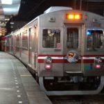 【水間鉄道】『関西唯一』の終夜運転を実施→中止になりました