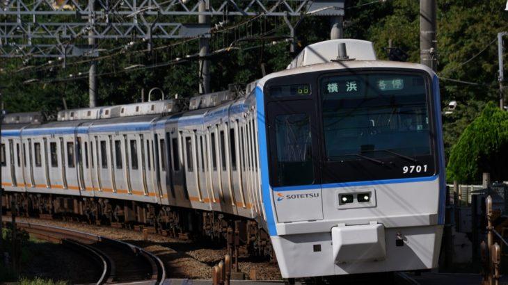 【相鉄】9000系に廃車発生。9701Fが陸送搬出