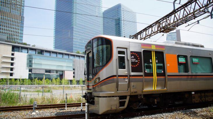 323系編成表-(大阪環状線用)