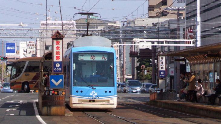 【とさでん交通】路面電車を大幅減便へ…伊野線は40分サイクルに?
