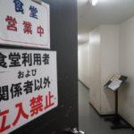 【動画#111】Youtube「南海難波駅にはウワサの隠れ食堂があるらしい」を公開しました!