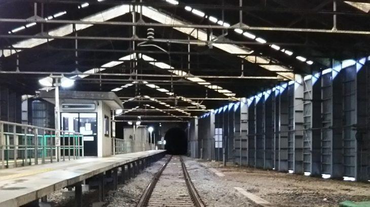 【秘境駅探訪】山形県の秘境駅『峠駅』