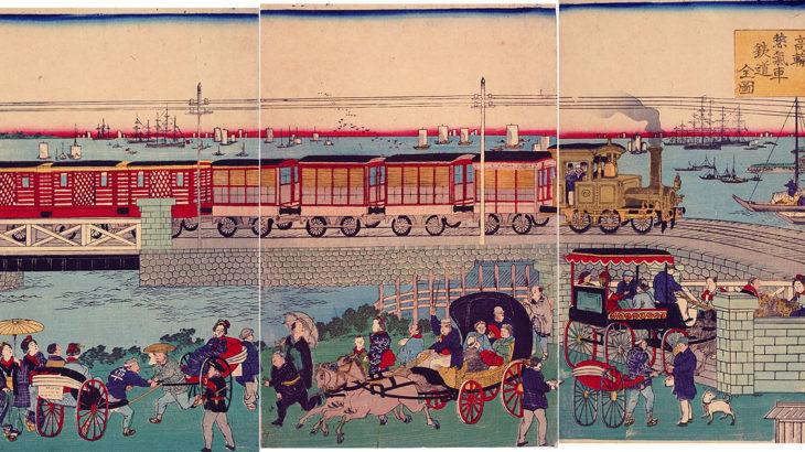 【朗報】150年前の浮世絵にも登場した「高輪築堤」、見学会を開催
