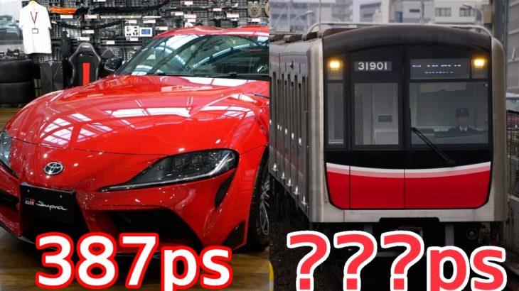 【コラム】電車を馬力換算するといくらなのか?