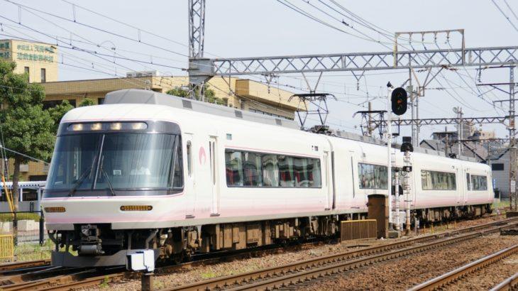 近畿日本鉄道26000系「さくらライナー」(SL)編成表