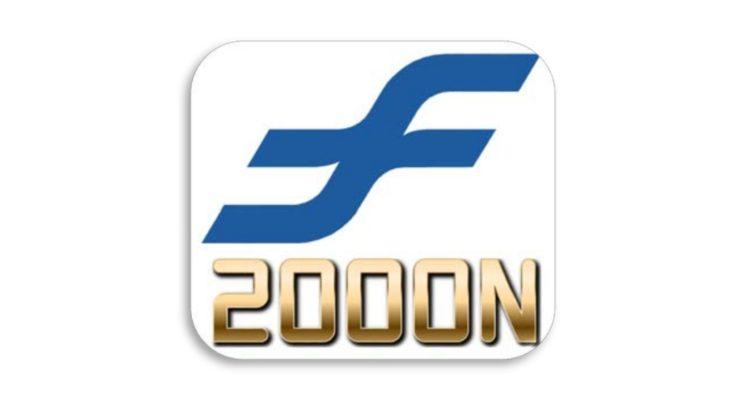 【福岡市地下鉄】リニューアル車両「2000N系」、1/7からデビュー!