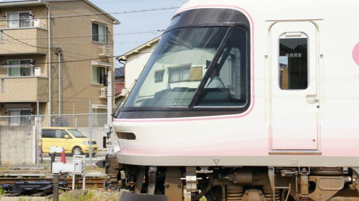 【ポポンデッタ涙目】マイクロエース、「さくらライナー」の製品化決定!