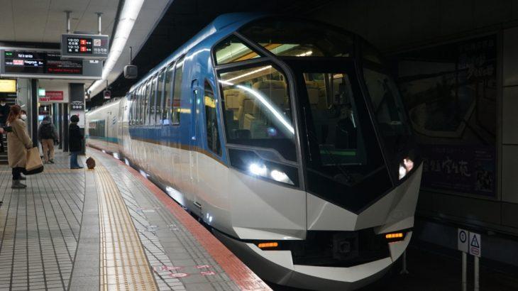 近畿日本鉄道50000系「しまかぜ」(SV)編成表