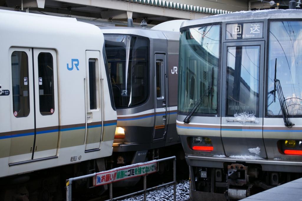 【鉄道都市伝説】223系の愛称は「コンドルライナー」?