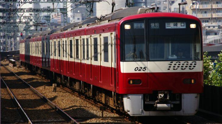 【鉄道ファン用語】13連勤電鉄とは