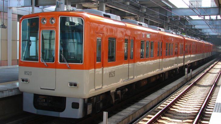 【急行が終電に】阪神、終電繰り上げダイヤ改正を実施へ