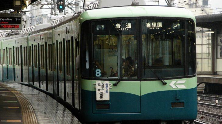 京阪名物、『女学生・児童優先車両』が運行終了?