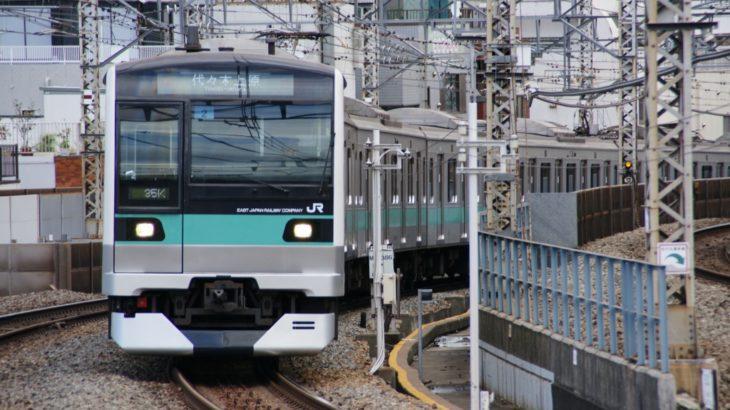 【JR東日本】常磐線の電車が自動運転!3/13からATO導入へ