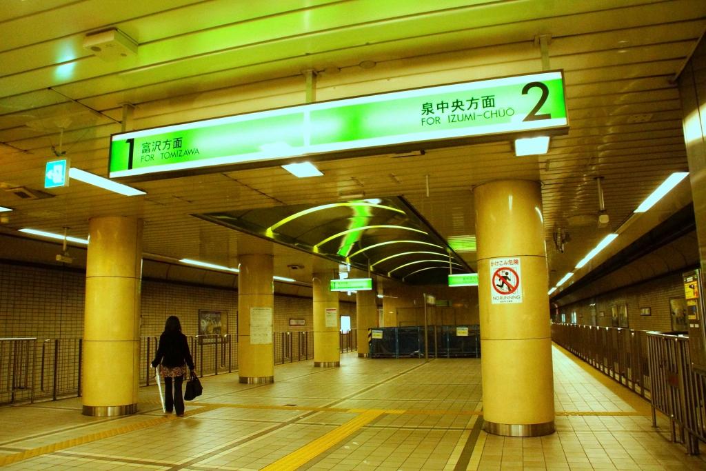 仙台市交通局3000系【編成表・形式紹介】