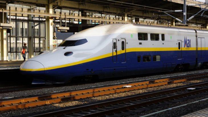 【速報】E4系、16年ぶりに盛岡駅まで運行!ツアー開催で