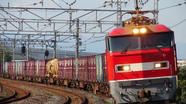 【JR貨物】EF510形、九州導入へ。老朽車両を取替