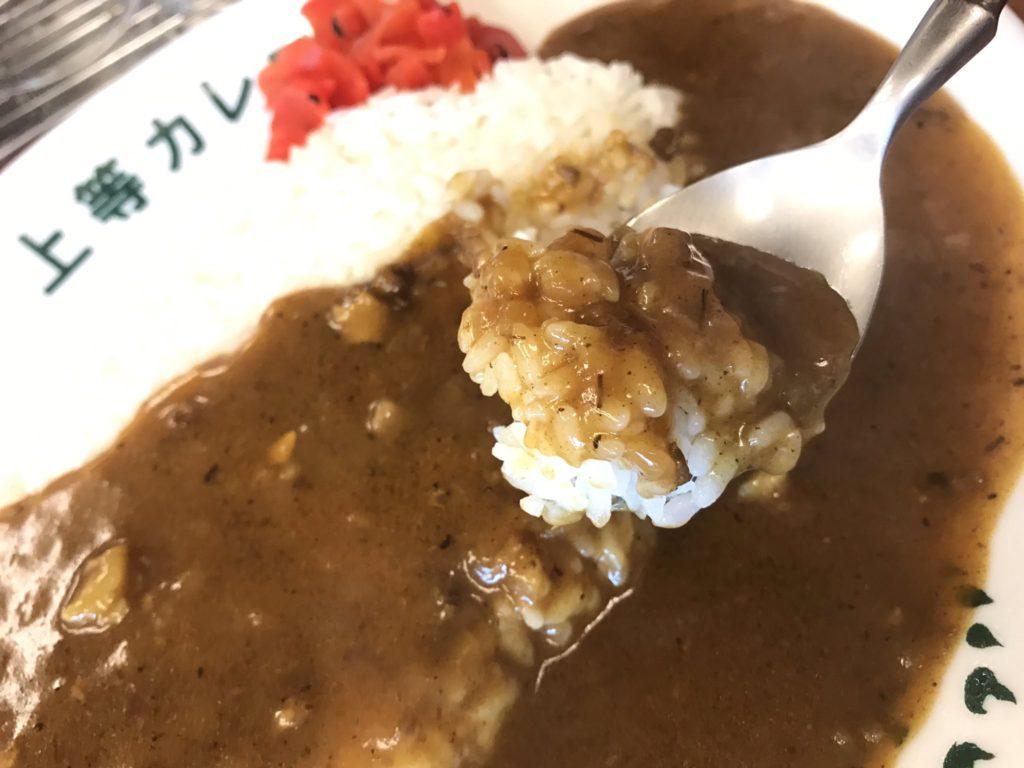 【大阪の味】「福島上等カレー」とは