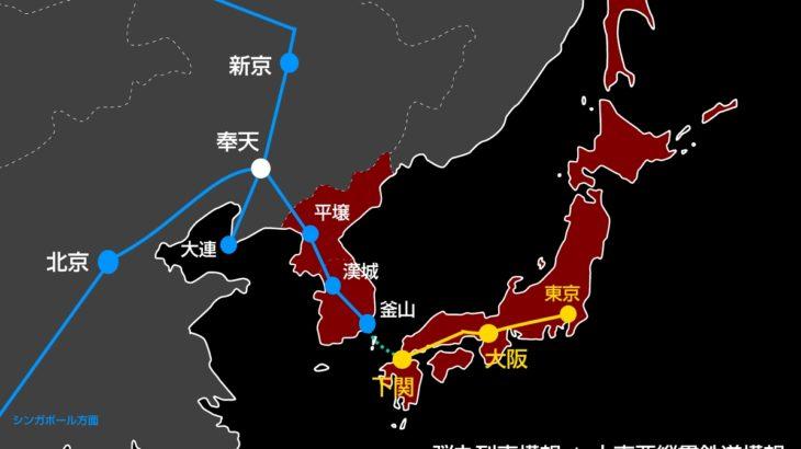 【KTXが博多に?】「日韓トンネル」構想とは