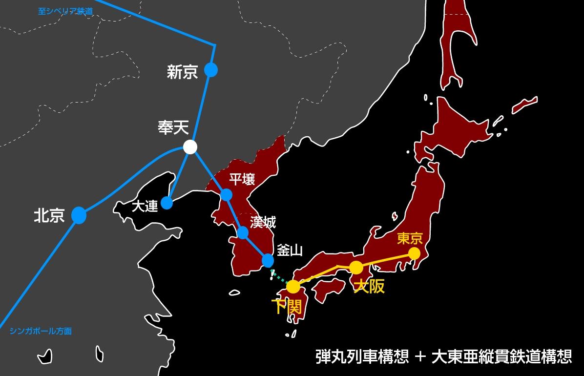 トンネル 日 韓 【画像】日韓トンネルの現在(2020)は?統一教会の出資では無理?