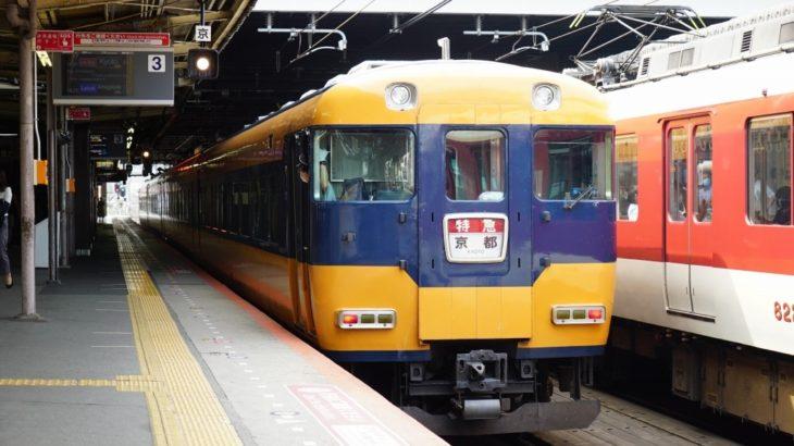 【まだ終わらんよ】近鉄12200系「スナックカー」の臨時列車を運行
