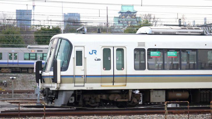 【JR西日本】網干の221系が森ノ宮へやってきた!大和路線へ転属?