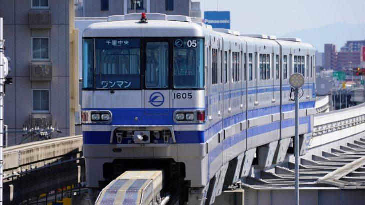 【大阪モノレール】磁気定期券を9月で廃止へ