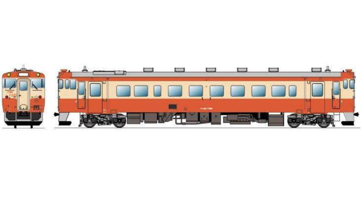 【JR北海道】キハ40形が「国鉄一般気動車標準色」へ