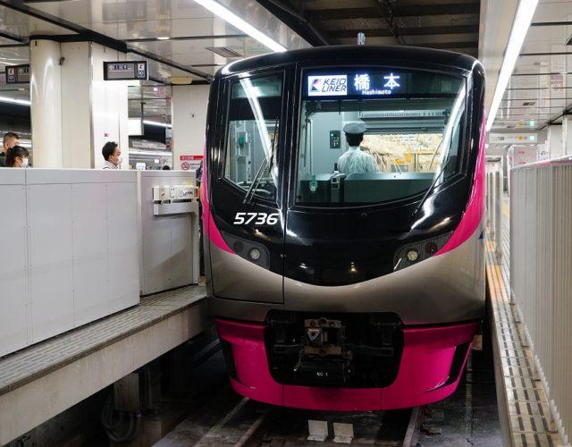 【京王】2021年度の設備投資計画を発表