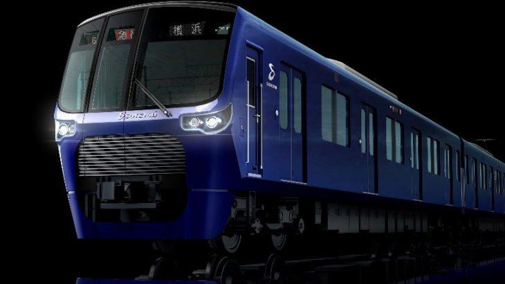 【相鉄】新形式「21000系」登場!目黒線直通用?