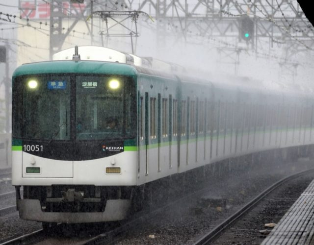 【京阪】深夜急行運休、特急20分サイクル化などの臨時ダイヤを実施