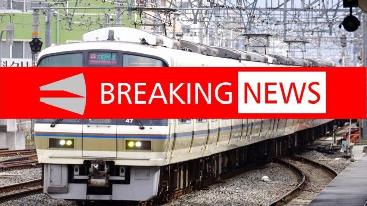 【まとめ】緊急事態宣言に伴う鉄道会社の対応、注目列車