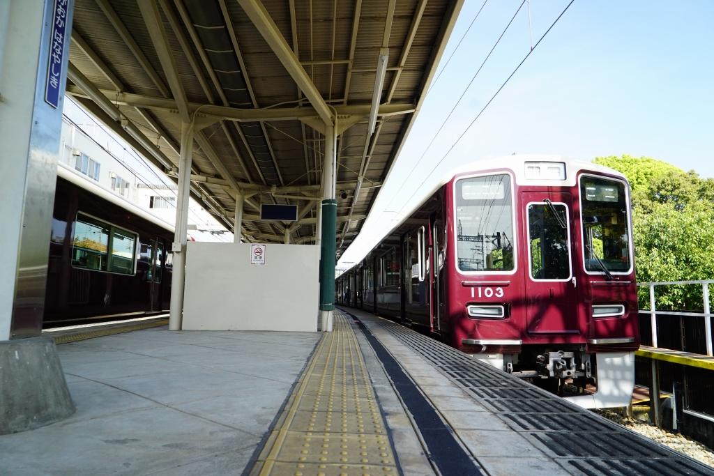 初めての阪急宝塚線に行ってきました