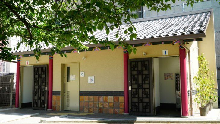 【朗報】鶴橋・桃谷のコリアタウンにトイレが完成