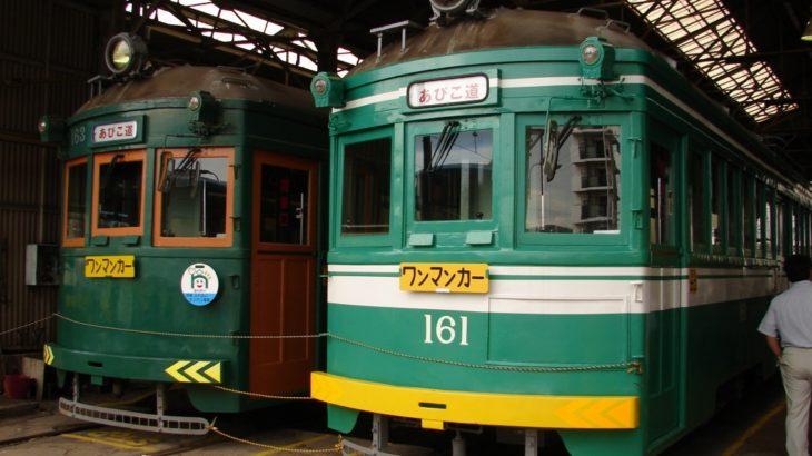 【大成功】阪堺・モ161号のクラファン、目標額に悠々と到達