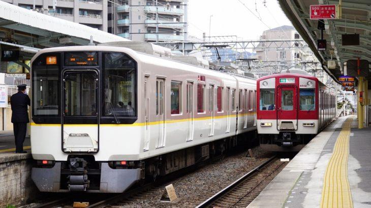 【エイプリルフールです】近鉄、13年ぶりの新型通勤電車「5860系」導入を発表。名鉄と共通仕様に