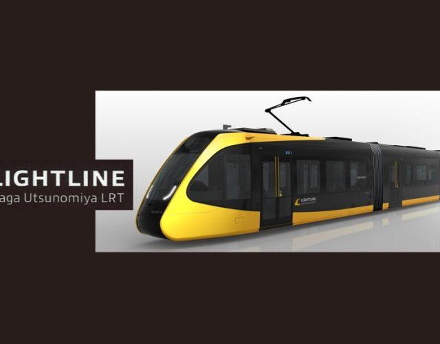 【宇都宮LRT】車両の愛称は「ライトライン」に!駅名も正式決定