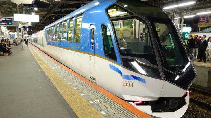 【近鉄】新型の観光特急を計画中(2022年以降)