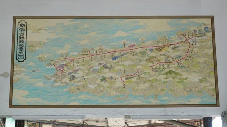 【南海】汐見橋駅に復活した観光案内図を見てきました