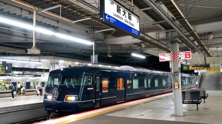 【JR西日本】117系「銀河」による新宮夜行の詳細を発表