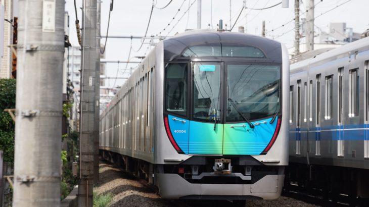 【西武】2021年の設備投資計画を発表(40000系導入等)
