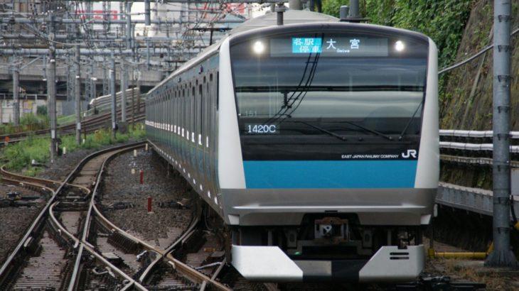 【そりゃそう】JR東日本、減便のせいで乗車率180%に→急遽撤回へ