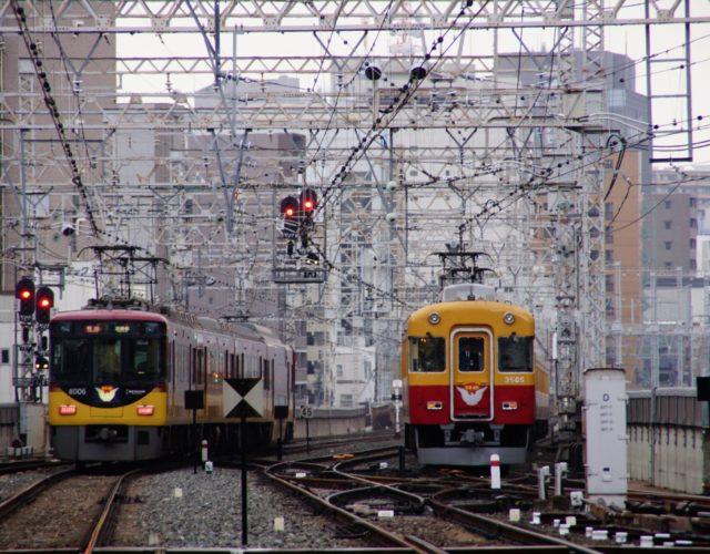 京阪HD、45億円の赤字計上(2020年度決算)