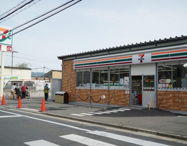 日本一物々しいセブイレ「仮セブン」に行ってきました