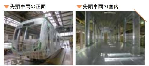 【京都市】烏丸線新車、7月搬入予定と発表
