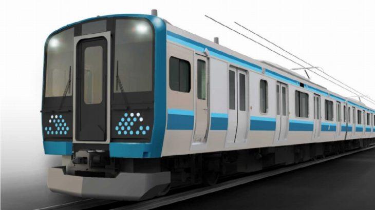 【JR東日本】相模線に新車「E131系」を導入、2021年秋から
