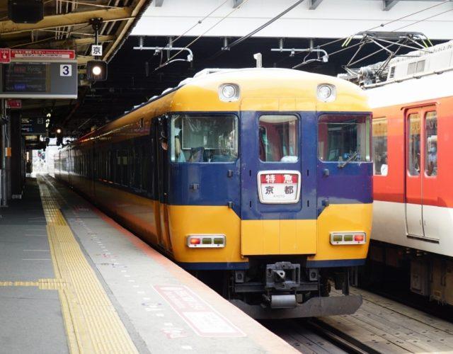 【近鉄】「京橿特急」に2連運用が復活へ