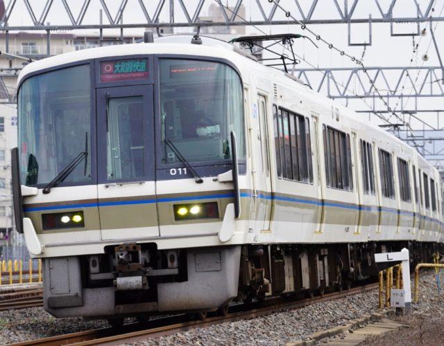 おおさか東線に「221系」が2022年よりデビュー!トイレ付き電車へ